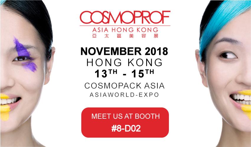 Remiina即將在亞太區美容展 Cosmoprof Asia 2018 亮相!