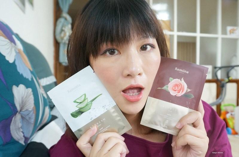 Remiina 蔤娜嚴萃極羽絲系列面膜/蘆薈保濕/玫瑰亮白,看得到效果的好面膜!