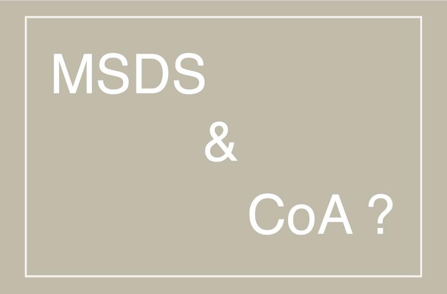 什麼是產品MSDS 、CoA?